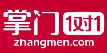 上海掌小门教育科技有限公司