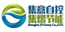 上海集熠节能环保技术有限公司