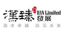 北京汉臻投资发展有限公司分支机构