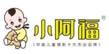 武汉美福源孕婴童文化发展有限公司