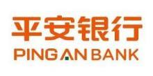 平安银行股份有限公司上海自贸试验区分行