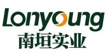 重庆南垣实业有限公司