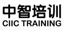 中智人力资源管理咨询有限公司—培训发展中心