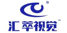 杭州汇萃智能科技有限公司