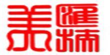 广州市伟瑞鞋业有限公司