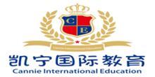 台州市黄岩凯宁教育培训学校