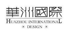 浙江华洲国际设计有限公司成都分公司