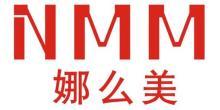 广州硕发商贸有限公司
