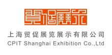 上海贸促展览展示有限公司