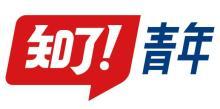 湖南知了青年文化有限公司