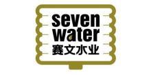 浙江赛文水业科技有限公司