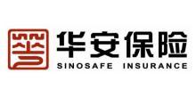 华安财产保险股份有限公司重庆分公司