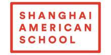 上海美国外籍人员子女学校
