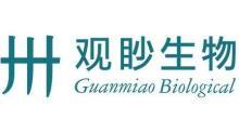 杭州观眇生物科技有限公司