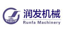 长江润发(张家港)机械有限公司