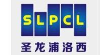 宁波圣龙浦洛西凸轮轴有限公司