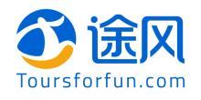 途风旅游Toursforfun