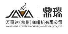 万事达(杭州)咖啡机有限公司