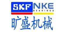 上海旷盛机械设备有限公司