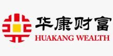 华康海宇财富管理有限公司广州分公司