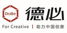 上海德必文化创意产业发展(集团)股份有限公司