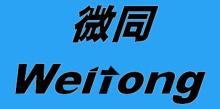 广州市微同信息科技有限公司