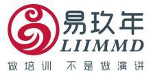 广州易玖年企业管理咨询有限公司