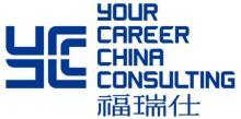 福瑞仕(北京)国际咨询有限公司