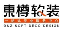 杭州东樽陈设软装工程有限公司