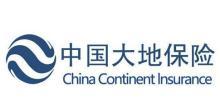 中国大地财产保险股份有限公司甘肃分公司分支机构