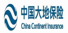 中国大地财产保险股份有限公司江西分公司分支机构