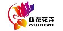 青州市亚泰农业科技有限公司