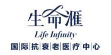 上海生命汇美力三生医疗门诊部有限公司