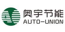 深圳市奥宇节能技术股份有限公司