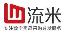 深圳腾畅科技有限公司