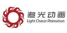 追光人动画设计(北京)有限公司