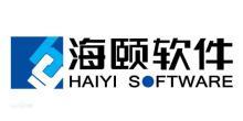 济南海颐软件有限公司