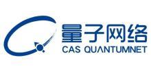 国科量子通信网络有限公司