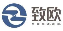 郑州致欧网络科技有限公司
