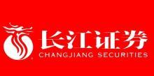 长江证券股份有限公司广西分公司