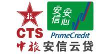 重庆市中旅安信小额贷款有限公司