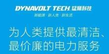 深圳市先进清洁电力技术研究有限公司