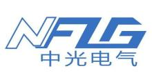 广州中光电气科技有限公司
