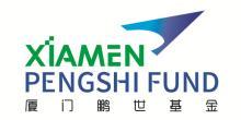 厦门鹏世航空产业股权投资基金管理合伙企业(有限合伙)