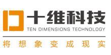 北京十维科技有限责任公司