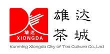 昆明雄达茶文化城有限公司