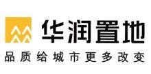 华润城市交通设施管理(深圳)有限公司