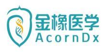 北京金橡生物科技有限公司