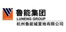 杭州鲁能城置地有限公司