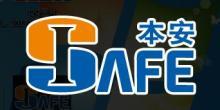 上海超力本安信息技术有限公司